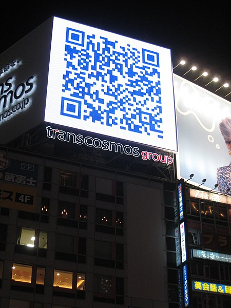 A giant QR Code linking to a website, to be read with a mobile phone.